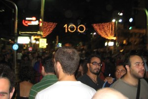 "On Rothschild Boulevard.  The ""100"" lights are for Tel Aviv's 100th birthday celebration, going on all year long."